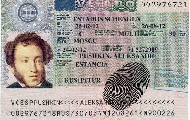 Где в спб можно заксзать шенгенскую визу